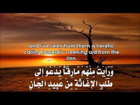 """""""How Strange..."""" يا غربة  - Arabic Poetry"""