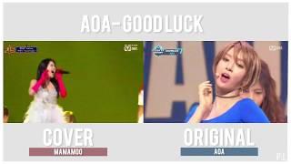 Download AOA - Good Luck Comparison (Original VS MAMAMOO Queendom Cover)