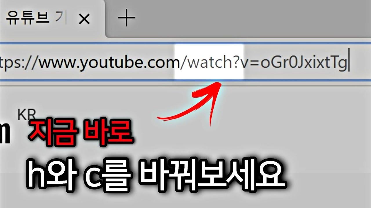 당신이 몰랐던 유튜브의 기능 TOP14