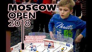 Moscow Open 2018. 1 день. Настольный Хоккей.