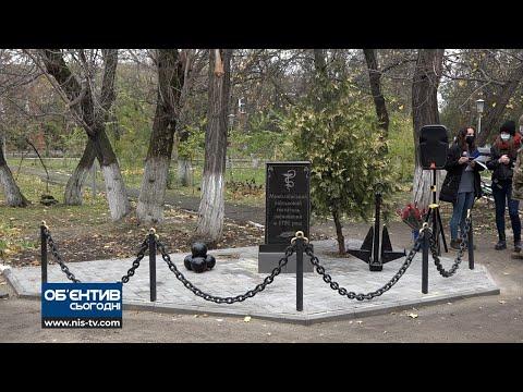 ТРК НІС-ТВ: Об'єктив 7 12 20 Миколаївському військовому шпиталю 229 років