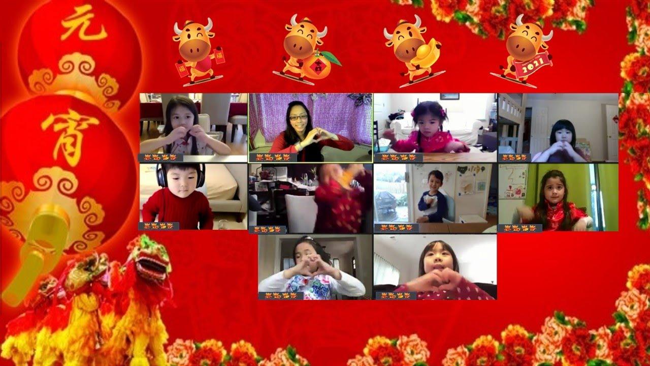 牛轉乾坤 新年快樂 Happy Chinese New Year