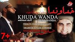 Khuda Wanda   New Latest (HD) Without Duff Tribute to Shaheed Junaid Jamshed by Khalid Mehmood