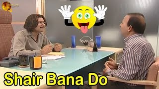 Shair Bana Do I Laughter Noon I Comedy Clip I HD Video