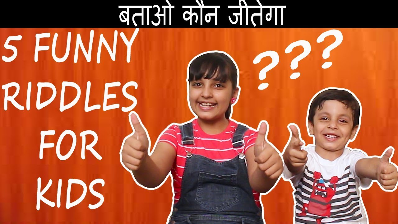 PAHELI IN HINDI || RIDDLES #Bloopers || Aayu and Pihu Show