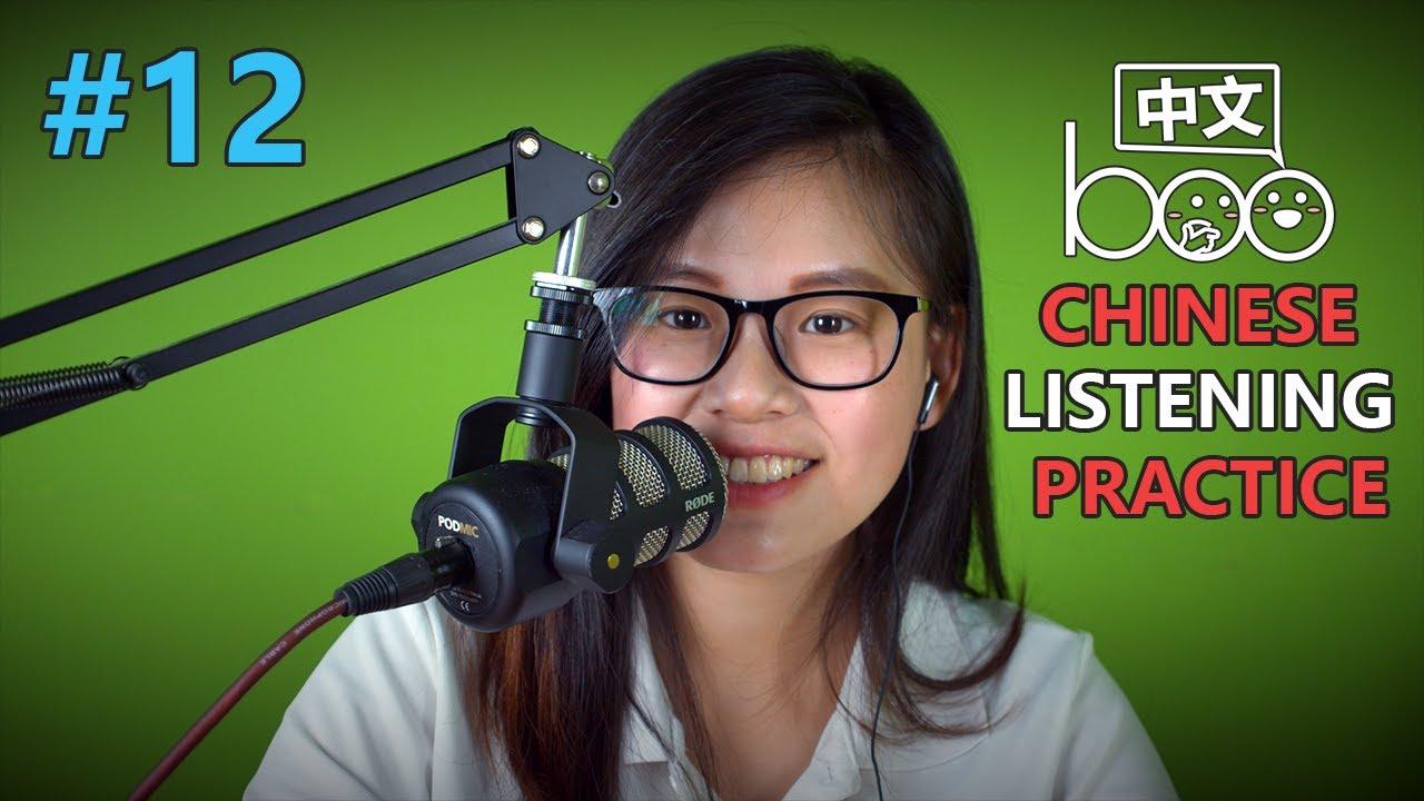 Mandaboo #12 | Chinese Listening Practice | Mandarin Monkey