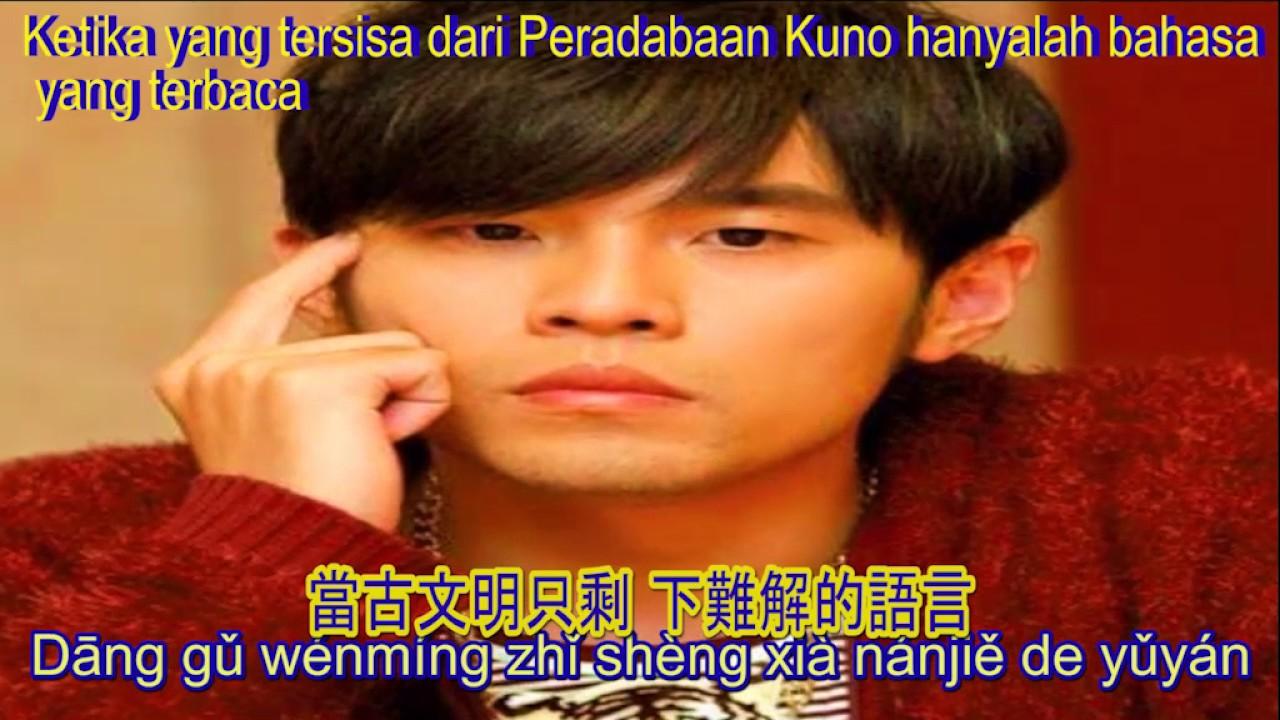 Jay Chou :