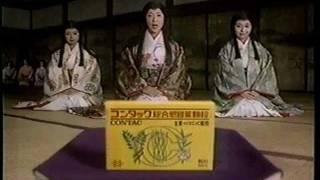 コンタック 総合感冒薬CM 1991