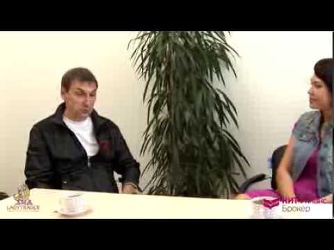 Александр Резвяков в гостях у проекта Ледитрейдер