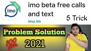 imo beta problem Solution 2021 | Imo beta Full details | imo beta depth Review in 2021 | imo setting screenshot 5