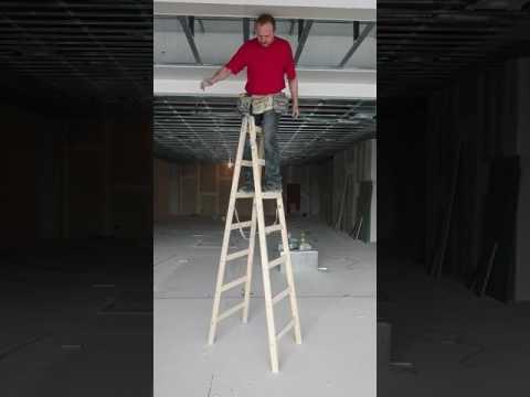 Лестницы ходили стремянки