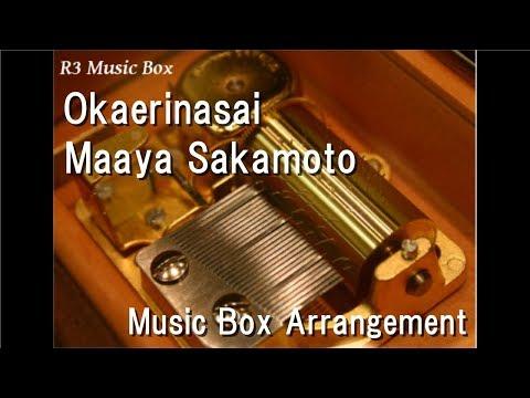Okaerinasai/Maaya Sakamoto [Music Box] (Anime