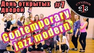 Contemporary jazz modern. Чебоксары. Танцевальная Студия 213. Контемп, джаз модерн