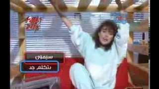 Hamid El Shari - Batkalem Gad I حميد الشاعري - بتكلم جد