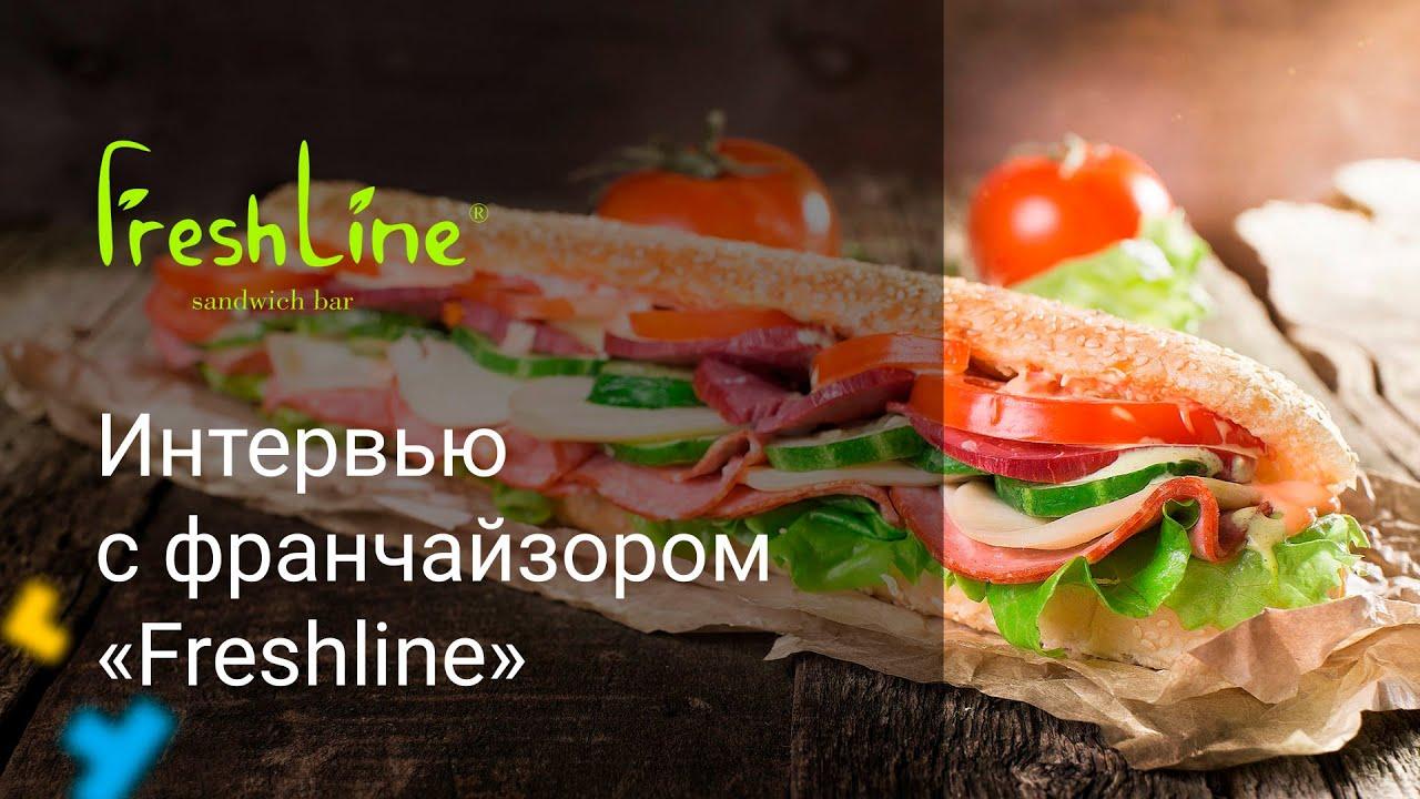 Бизнес план сэндвич бар идея бизнес торговля магазин