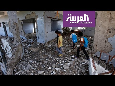 هذا ما دمره الحوثي في اليمن  - نشر قبل 2 ساعة