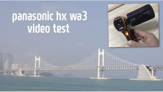 panasonic hx wa3 ~ 파나소닉 방수 캠코더