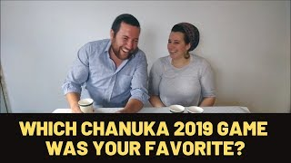 2020 chanuka games get ready