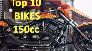 TOP  10 BIKES 150cc IN INDIA ! Specifications ! TOP SPEED ! PRICE ! Biker !vlog