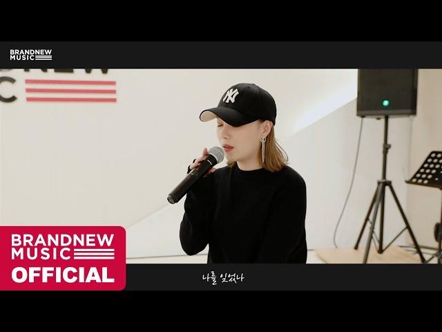 강민희(Kang Min Hee) - 그리움만 쌓이네 COVER VIDEO