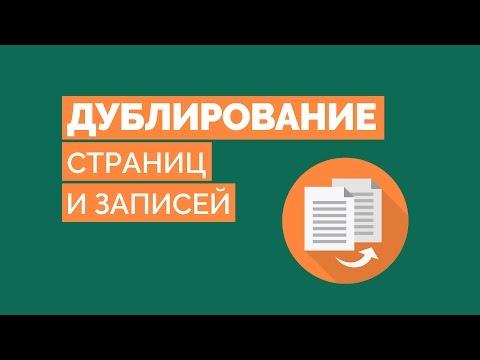 Запретить копирование текста wordpress одну страницу