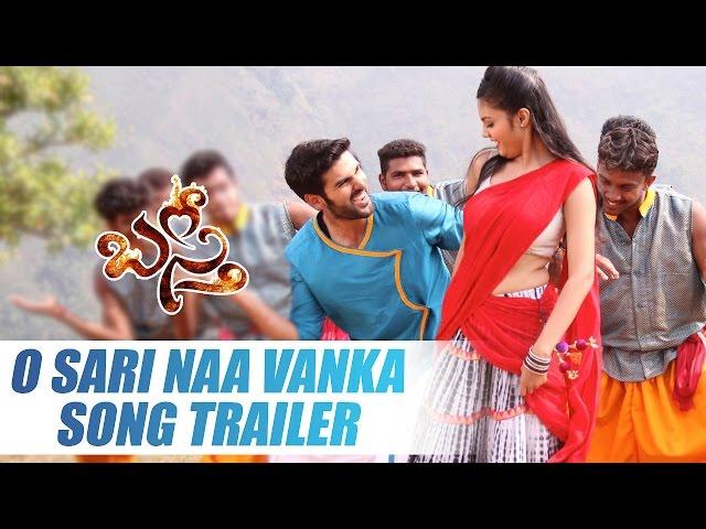 Basthi - O Sari Naa Vanka Song Trailer - Shreayan Kapoor, Pragati Chourasiya