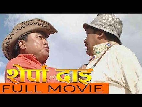 Nepali Movie – Sherpa Dai