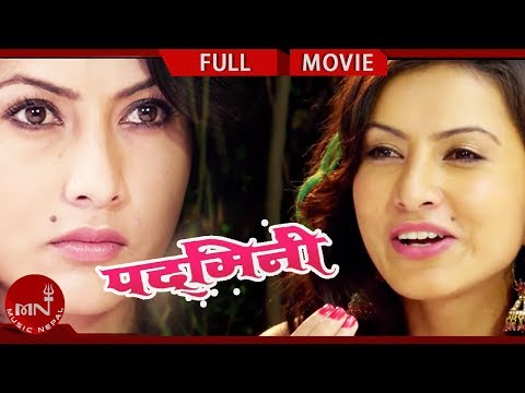 "Thumbnail: New Nepali Movie || PADMINI || ""पदमिनि"" 