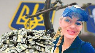 Полицейская Украины и взятка судье 2000$
