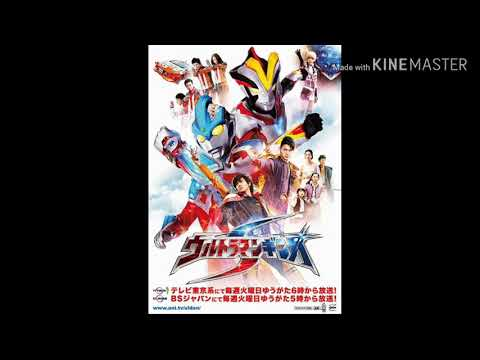 Ultraman Ginga S ending song:Kirameku mirai yume no ginga e