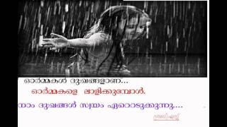 SAHYA SANU SRUTHI CHERTHU VACHA SONG