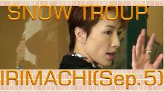 2014.9.5shoot SNOW TROUPE 『Earl daughter』lesson IRIMACHI(Sep...