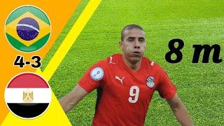 جنون عصام الشوالي/ البرازيل ~ ومصر 4-3 كأس القارات 2009 مباراة مجنونة HD 720P