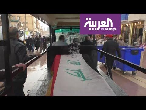 العراق.. دعوات رئاسية للقبض على منفذي مجزرة - الخلاني-  - نشر قبل 6 ساعة