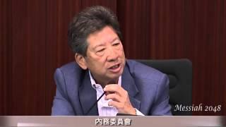 選舉 2014-2015 內務委員會主席 Part 1 (足本)