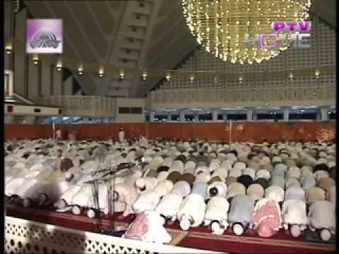 Qari Muhammad Azam   Faisal Masjid 1