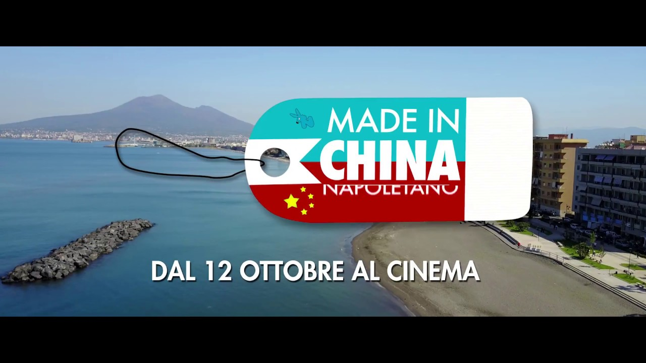 Made in China Napoletano  official trailer