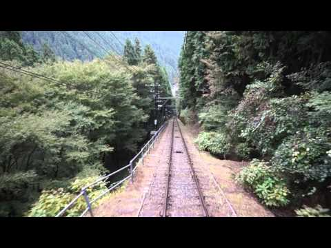 Mount Mitake Cable Car, Tokyo