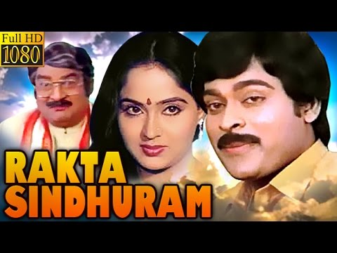 Rakta Sindhuram | 1985 | Telugu Full Movie | Chiranjeevi, Ra