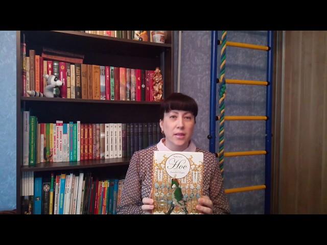Изображение предпросмотра прочтения – ИринаДремлюга читает отрывок изпроизведения «Нос» Н.В.Гоголя