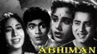 Abhimaan Full Hindi Movie 1957 - Mahmood | Chand Usmani | Ameeta | Shekhar