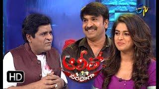 Alitho Saradaga |18th June 2018 | Srinivasa Reddy, Siddhi Idnani (actress) | ETV Telugu