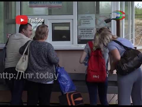 Правила пересечения границы ДНР для детей