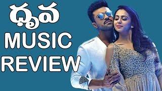 DHRUVA Movie AUDIO SONGS REVIEW | Ram Charan | Rakul Preet | Surender Reddy | Top Telugu Tv