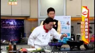 【麥當勞糖醋醬利用】「麥當勞糖醋醬利用」#麥當勞糖醋醬利用,20140625阿基師糖...