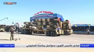 إيران تتحدى التحذيرات الدولية وتدشن مصنع صواريخ باليستية