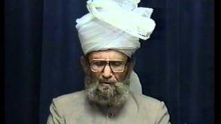 Urdu Dars Malfoozat #110, So Said Hazrat Mirza Ghulam Ahmad Qadiani(as), Islam Ahmadiyya