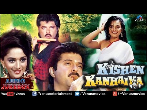 Kishen Kanhaiya Full Songs Jukebox | Anil Kapoor, Madhuri Dixit, Shilpa Shirodkar || Audio Jukebox