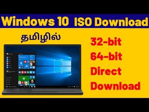 Windows 10 ISO Direct Download 2019 Update 32 bit 64 bit | Tamil Explainer 1903
