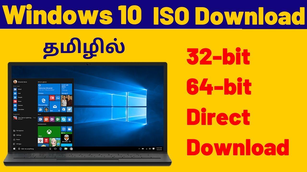 Windows 10 ISO Direct Download 2019 Update 32 bit 64 bit | Tamil Explainer  Is 1903 Released ?
